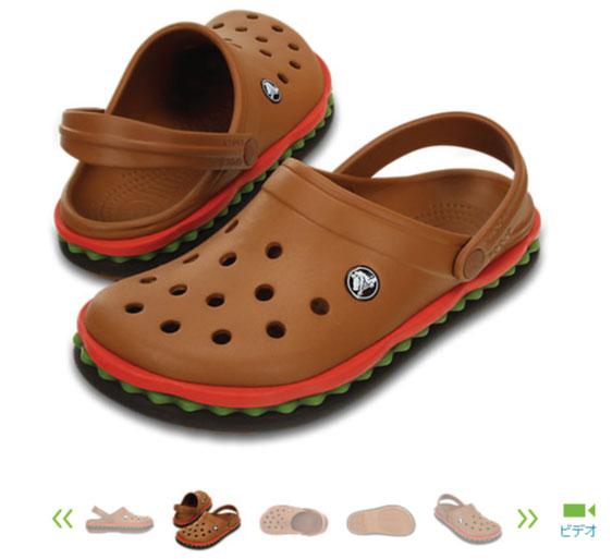 Hamburger Croc